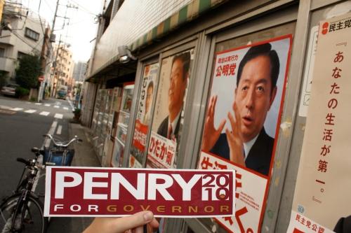 Penry in Japan!